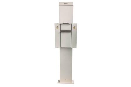 NKDRSG Fixed Vertical Bucky Stand
