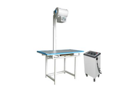 S50 Veterinary X-ray Machine