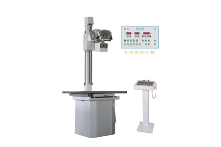 (SD3.5) High-Frequency Veterinary X-ray Machine